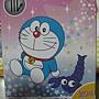 2011.03.19 204 pcs Doraemon-Scorpio.JPG