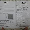 2010.07.05 Pintoo 1000片(故宮)十二月令圖:九月 (7).JPG