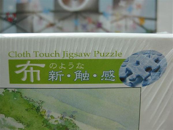 2010.09.24 戰利品 (7).JPG