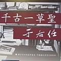 2010.07.03 新北投_梅庭 (19).JPG