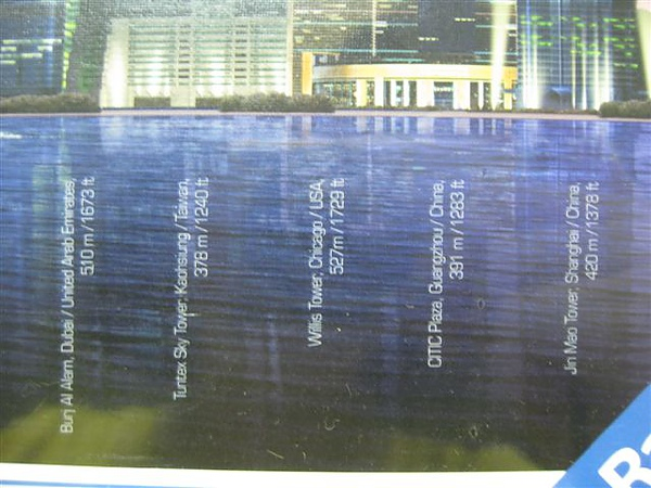 2010.06.28 2000片World's Tallest Buildings (1).JPG