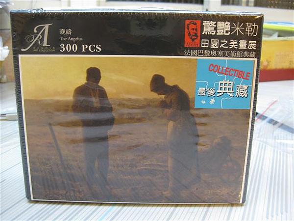 2010.08.30 300P 晚禱 (1).JPG