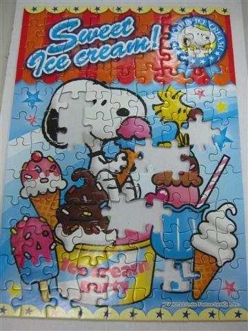 2010.07.28 108片Ice Cream Party (7).JPG