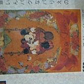 Tenyo 1996年宣傳單 (3).jpg