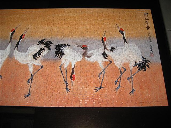 2010.08.11 1000 pcs 群仙賀舞 (9).JPG