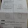 2011.04.03 105片3D水晶立體拼圖:夢幻城堡 (2).JPG