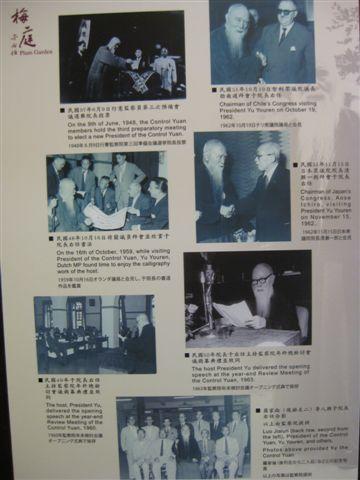 2010.07.03 新北投_梅庭 (12).JPG