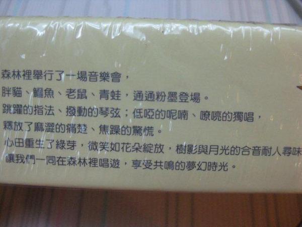 2010.10.01 200片溫馨相伴 (4).jpg