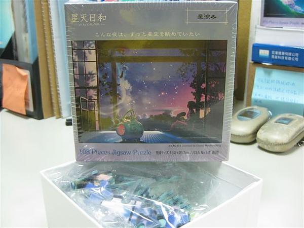 2010.08.31 108片星涼.JPG