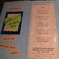 2008.11.01 非常素泰式料理 (3).JPG