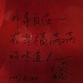 2008.11.01 非常素泰式料理 (10).JPG