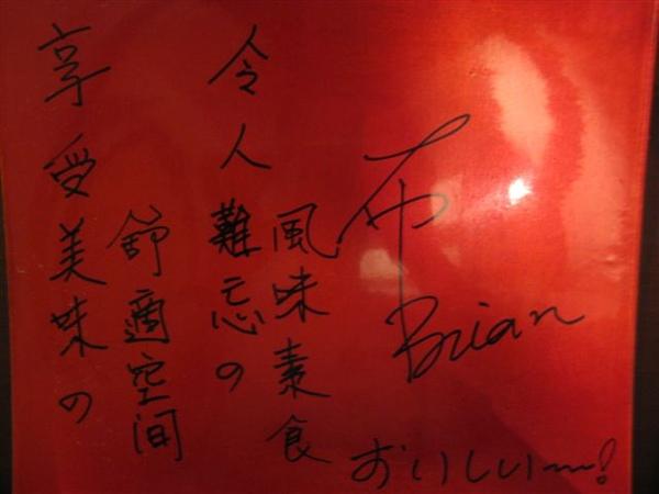 2008.11.01 非常素泰式料理 (13).JPG