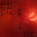 2008.11.01 非常素泰式料理 (14).JPG