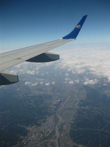 2009.01.02 台北上空 (9).JPG