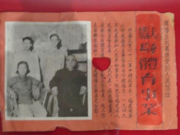 2009.01.02 八二三戰史館 (10).JPG