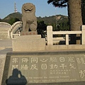 2009.01.02 太武山.JPG