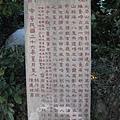 2009.01.02 太武山 (14).JPG