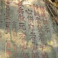 2009.01.02 太武山 (18).JPG