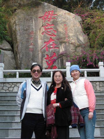 2009.01.02 太武山 (40).JPG