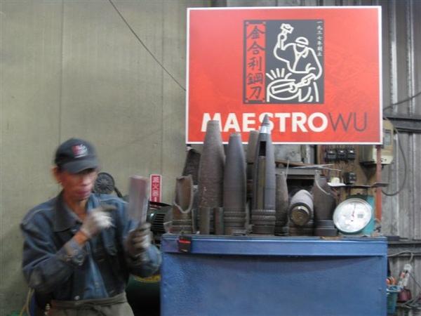 2009.01.02 金合利鋼刀 (6).JPG