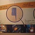 2009.01.02 金合利鋼刀 (14).JPG