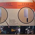 2009.01.02 金合利鋼刀 (15).JPG