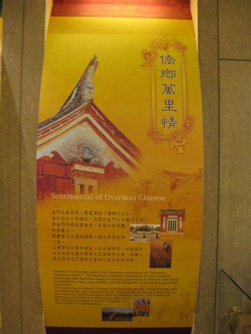 2009.01.02 聖祖貢糖 (1).JPG