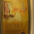 2009.01.02 聖祖貢糖 (3).JPG