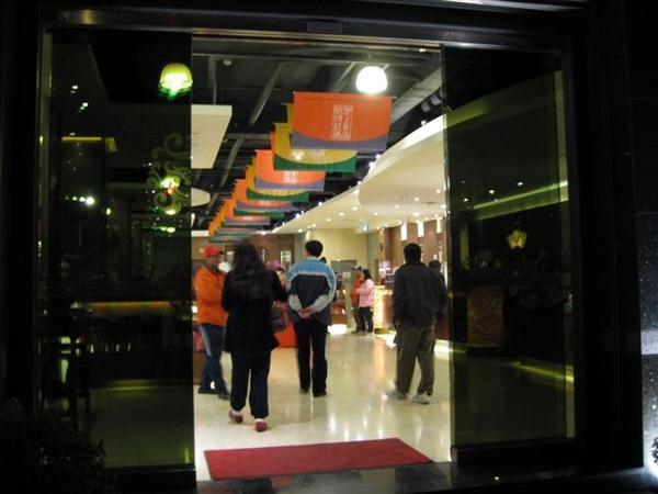 2009.01.02 聖祖貢糖 (8).JPG