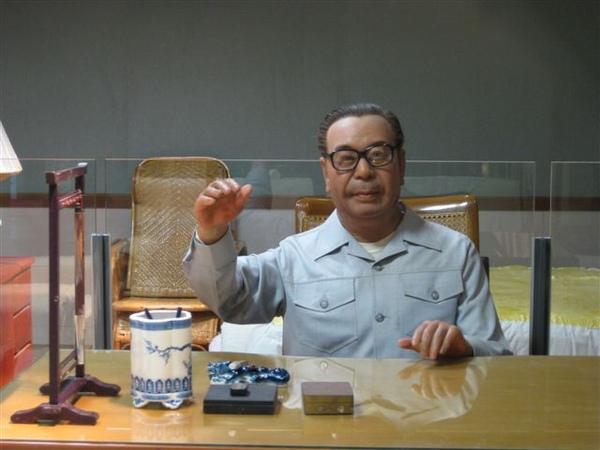 2009.01.03 中山紀念林 (10).JPG