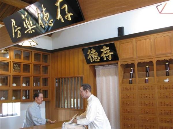 2009.01.03 金水國小 (6).JPG