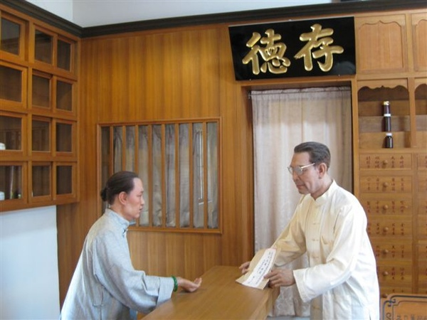 2009.01.03 金水國小 (20).JPG