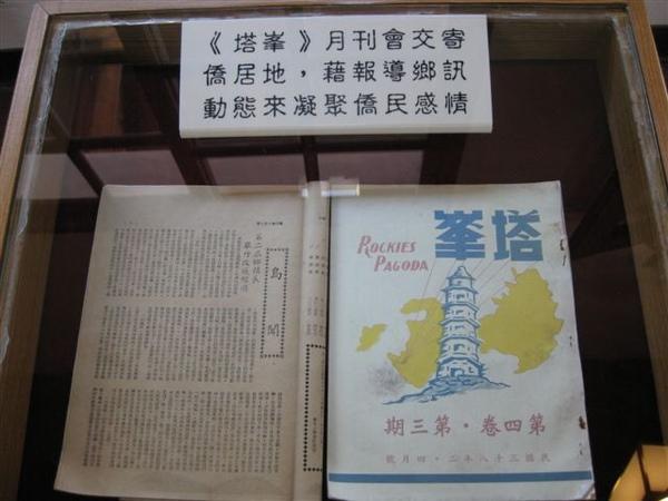 2009.01.03 金水國小 (27).JPG