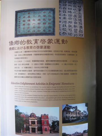 2009.01.03 金水國小 (33).JPG
