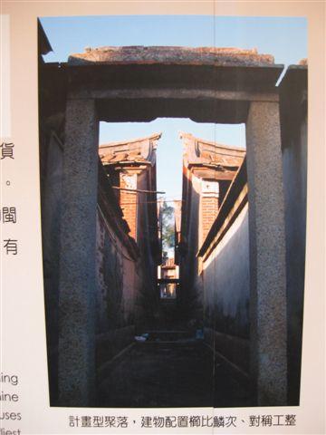 2009.01.03 金水國小 (37).JPG
