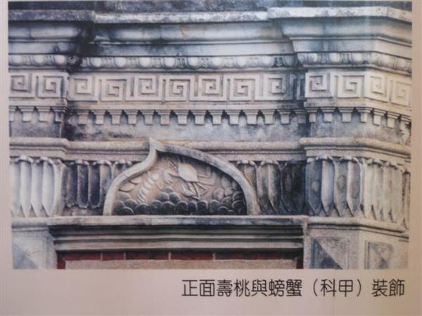 2009.01.03 金水國小 (38).JPG