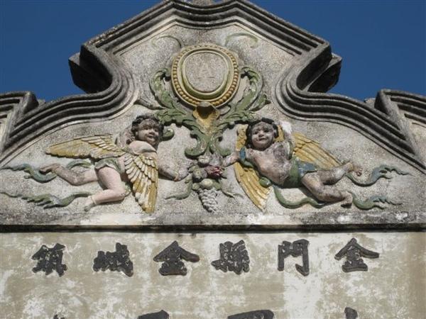 2009.01.03 金水國小 (41).JPG