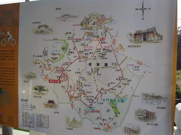 2009.01.03 金水國小 (44).JPG