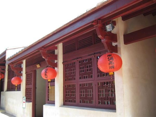 2009.01.03 金門鎮總兵署 (8).JPG