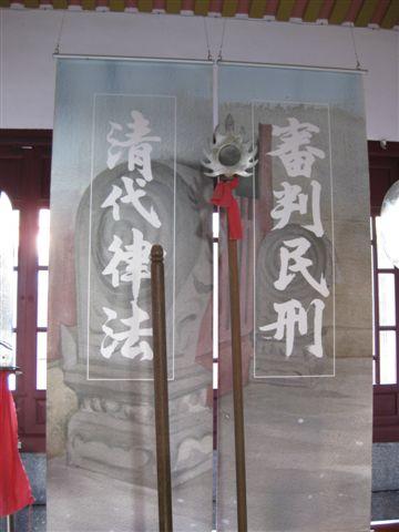 2009.01.03 金門鎮總兵署 (14).JPG