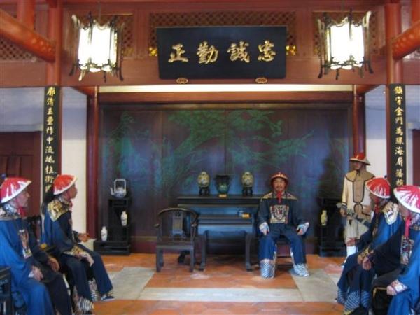 2009.01.03 金門鎮總兵署 (19).JPG