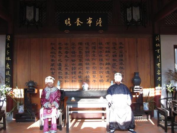 2009.01.03 金門鎮總兵署 (24).JPG