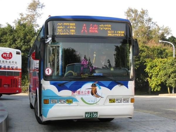 2009.01.03 金門觀光公車.JPG
