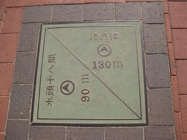 2009.01.03 洋樓 (7).JPG