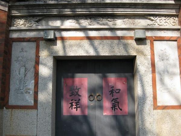 2009.01.03 洋樓 (9).JPG