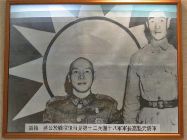 2009.01.04 古寧頭戰役遺址 (31).JPG