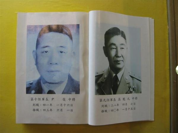 2009.01.04 古寧頭戰役遺址 (32).JPG