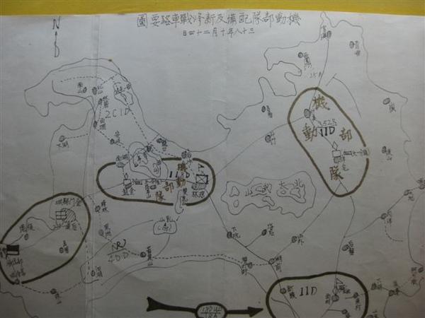 2009.01.04 古寧頭戰役遺址 (34).JPG