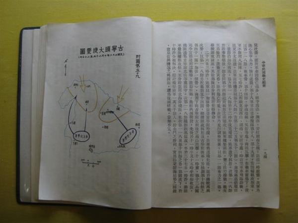 2009.01.04 古寧頭戰役遺址 (37).JPG