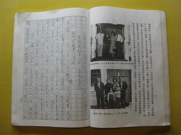2009.01.04 古寧頭戰役遺址 (40).JPG